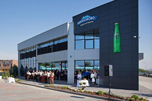 Opening Logistics Center Mihalkovo