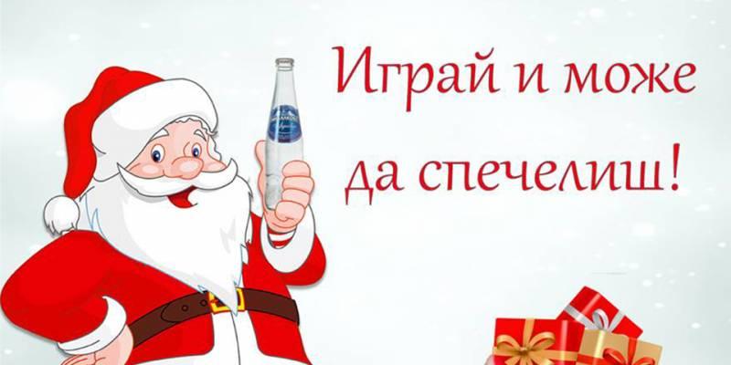 """Официални правила на Играта """" Коледа с Михалково-2018 """""""