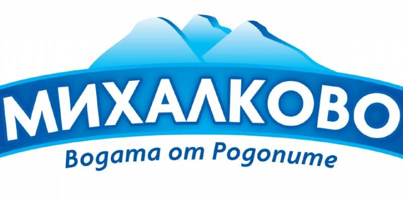 """""""Михалково"""" ще вземе участие в изложението """"Храни и напитки за туризма"""" в Слънчев бряг на 27 април 2017 г."""