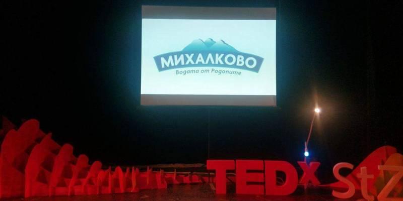 "Вода ""Михалково"" подкрепи първото издание на TedxStaraZagora"