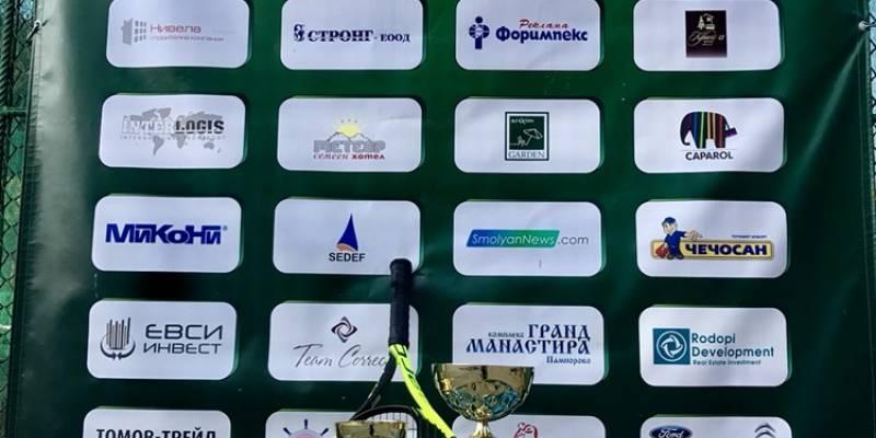 "МИХАЛКОВО подпомогна успешното протичане на тpeтoтo издaниe нa тенис тypниpa ""Ѕmоlуаn ореn"" 2017"