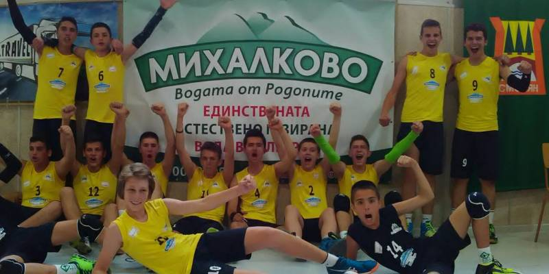 Честито на прекадетите от Родопа Смолян!